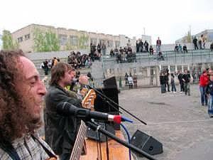 Концерт групи