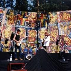 """Байк-рок-фестиваль """"ROCK VizOK"""". Виступає """"Кам`яний Гість"""" (24.05.2003, м.Черкаси)"""