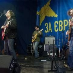 Концерт гурту