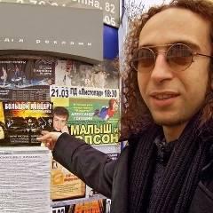 """Концерт групи """"Кам`яний Гість"""" арт-кафе """"Сто доріг"""" (м.Полтава, 06.03.2010)"""