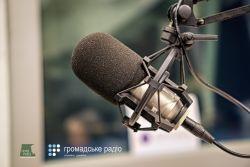 Премьера новой песни группы Кам'яний гість в эфире Громадського радіо
