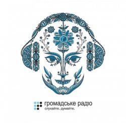 Yuriy Veres - guest live broadcast Hromadske radіo