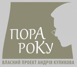 The song Zakhodyvsya u viyni on Radio Era FM
