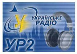 Group Kamyaniy gist live on radio Promin